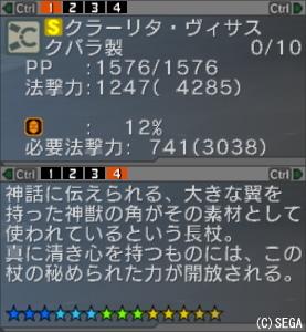 psuH78.jpg
