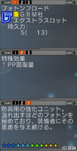 psuH79.jpg